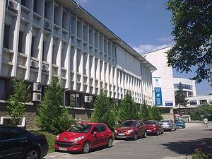 Ștefan cel Mare University of Suceava - Image: Universitatea din Suceava 5