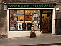 Unknown Pleasures - geograph.org.uk - 612056.jpg
