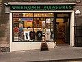 Unknown Pleasures - geograph.org.uk - 612056.jpg