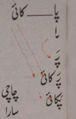 Urdukombinasjon pakai.jpg