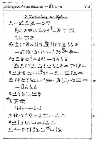 Urkunden des ægyptischen Altertums - An autographed transcription of a text from the tomb of Ahmose, son of Ebana, from Urkunden IV.