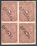 Uruguay 1880-82 ScO1 B4.jpg