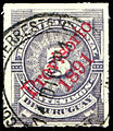 Uruguay 1891 Sc99 used.jpg