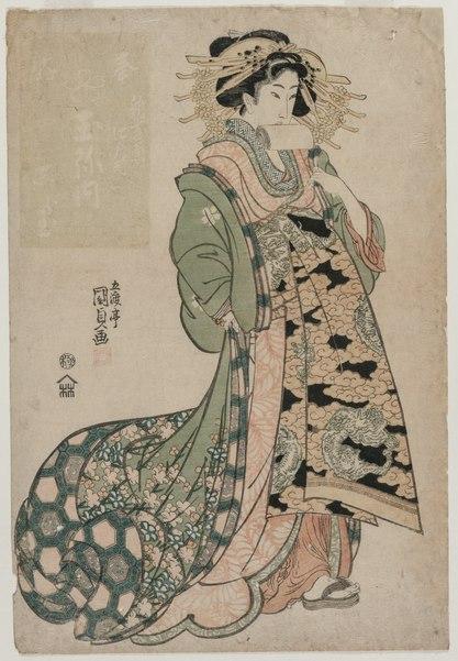 utagawa kunisada - image 10