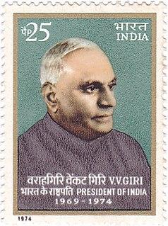 V. V. Giri Fourth President of India