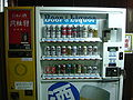 Vending machine dispensing beer and liquor.jpeg