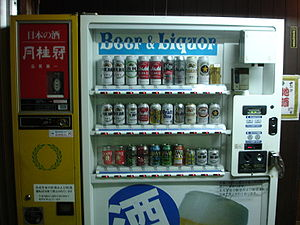 Vending machine dispensing beer and liquor