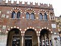 Verona 022.JPG