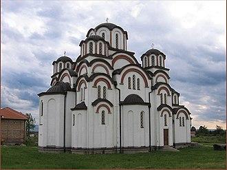 Veternik - Serbian Orthodox church