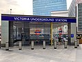 Victoria tube station entrance Victoria street.jpg