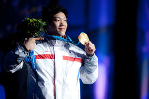 Victory Ceremony - BC Place - Vancouver British Columbia Mo Tae-Bum.jpg