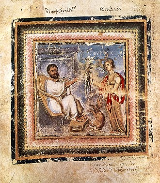 Pedanius Dioscorides - Dioscorides receives a mandrake root, an illumination from the 6th century Greek Juliana Anicia Codex