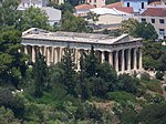 View of Hephaisteion of Athens in 2008 1.jpg