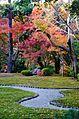 View of Yoshikien in Nara - panoramio.jpg
