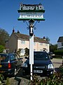 Village Sign - geograph.org.uk - 1269055.jpg