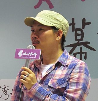 Vincent Fang (lyricist) - Image: Vincent Fang 20110417