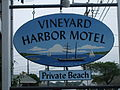 Vineyard Harbor motel sign, Vineyard Haven, MA, USA.JPG