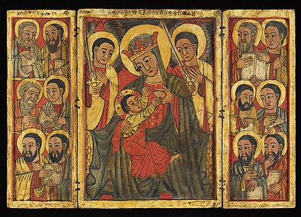 Ethiopian Orthodox painting of the Virgin Mary nursing the infant Christ Virgin Mary nursing the infant Christ.jpg