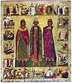 Vladimir, Boris and Gleb with vita (16th c, Tretyakov gallery).jpg