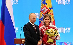 Vladimir Putin and Yana Romanova 24 February 2014.jpeg