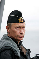 https://upload.wikimedia.org/wikipedia/commons/thumb/e/e2/Vladimir_Putin_on_board_Peter_the_Great-1.jpg/170px-Vladimir_Putin_on_board_Peter_the_Great-1.jpg