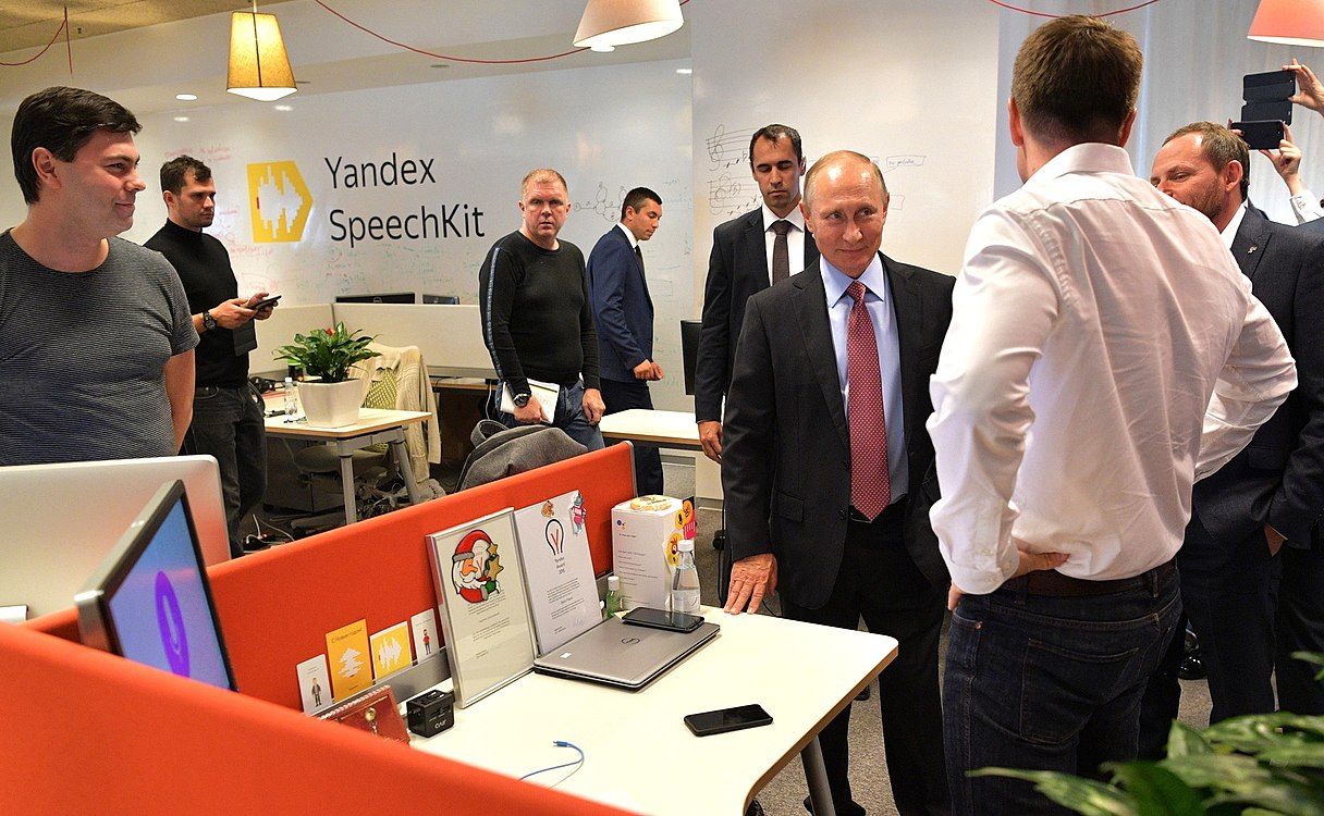 Vladimir Putin visited the Moscow office of Yandex (2017-09-21) 10.jpg