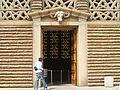 Voortrekker monument l'entrée du bâtiment, Pretoria.jpg