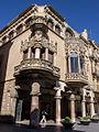 WLM14ES - Reus Casa Navas 00006 - .jpg