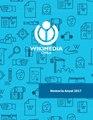 WMCL - Memoria Institucional 2017.pdf