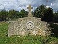 WWI cemetery nr 311.JPG