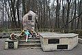 WW II, Stalag 369 memorial, Zywiecka street,Krakow,Poland.jpg