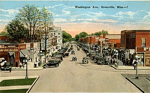 Greenville, Mississippi - Image: Washington Avenue Greenville
