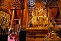 Wat Phumin 2.jpg