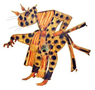 Maya jaguar gods - Water Lily Jaguar transformer (way) from a plate in the Museo de América, Madrid