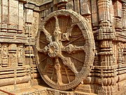 Wheel of Konark, Orissa, India