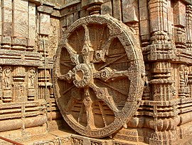 'The Wheel of Konark'. The Sun Temple at Konark, Orissa built in the 13th century, is one of the most famous monuments of stone sculpture in the world.
