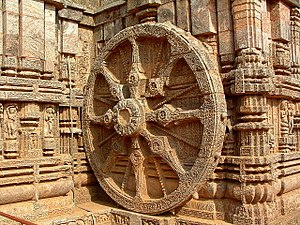 Wheel of Konark