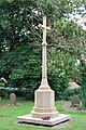 Whitgift Parish War Memorial - geograph.org.uk - 507946.jpg