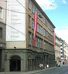 约瑟夫城剧院