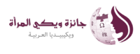 Wiki-women-logo-transparent.png