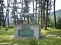 Wild Horse Statue (in Awashima) - 野生の馬(粟島浦村) - panoramio.jpg