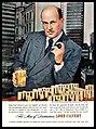 William Lescaze Lord Calvert whiskey advertisement.jpg