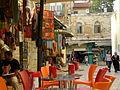 Worlds Collide in Old Jerusalem (3671886146).jpg