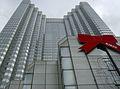 XMAS @ PRINCE AKASAKA HOTEL 2008 (4139671149).jpg