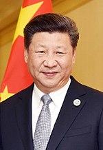 Xi Jinping v roce 2016.jpg