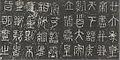 XiaozhuanQinquan.jpg
