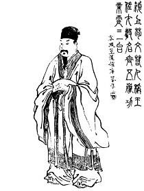 Xun Yu Qing illustration.jpg