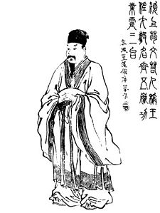 Xun Yu Qing illustration.jpg