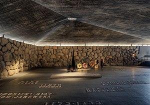 English: Jerusalem, Yad Vashem, Hall of Rememb...