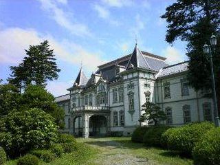 Yamagata University Higher education institution in Yamagata Prefecture, Japan
